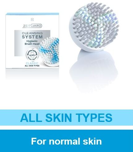 Zeitgard Cleansing Brush head replacement classic for all skin types